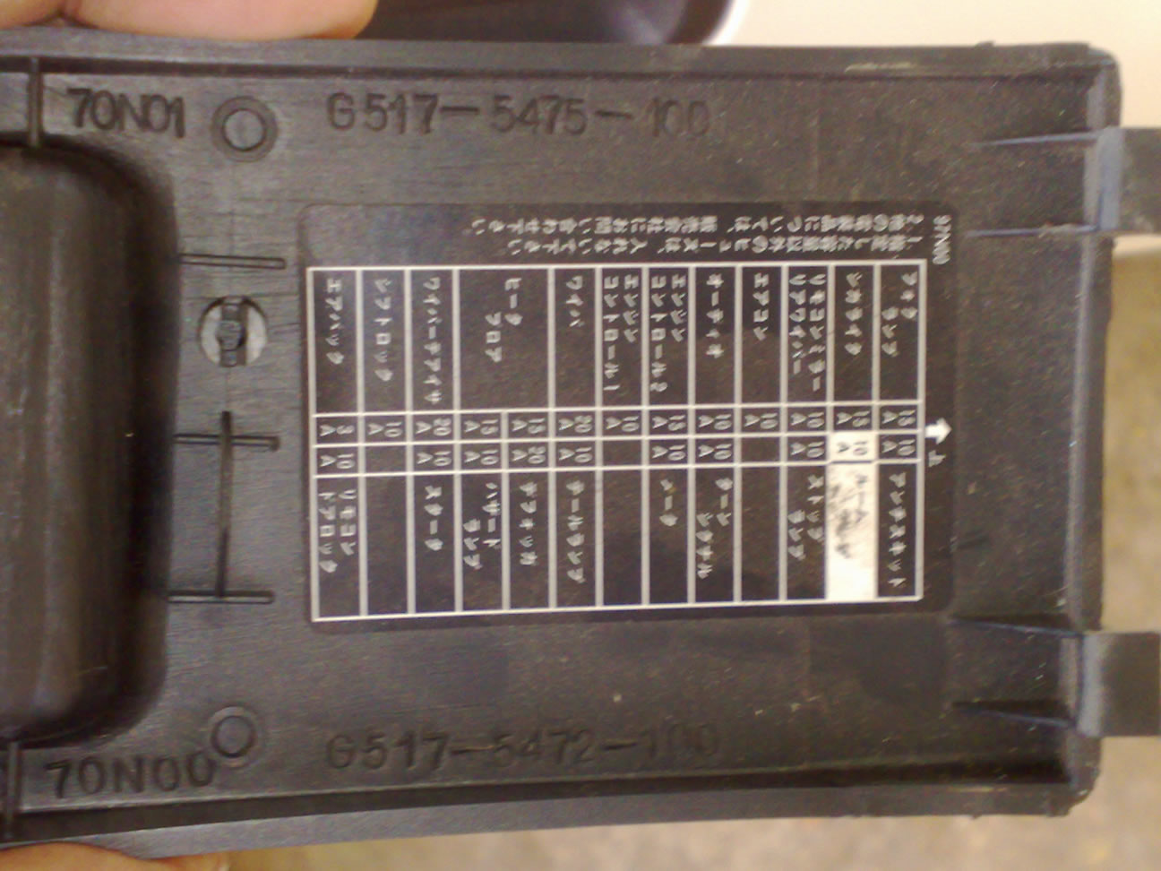 S14 Fuse Box Diagram